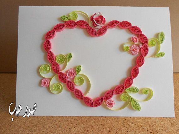 كروت معايدة عيد الام بالصور طريقة عمل بطاقات كروت عيد الام بالساتان البارز للاطفال Mothers Day Crafts Valentines Card Design Craft Projects
