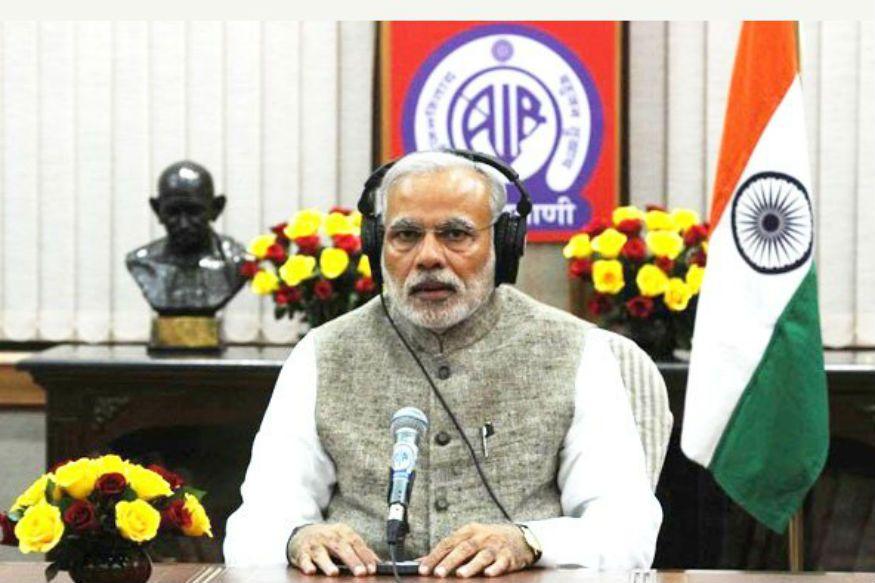 PM Modis First Mann Ki Baat of 2020 to Air at 6pm on Republic Day