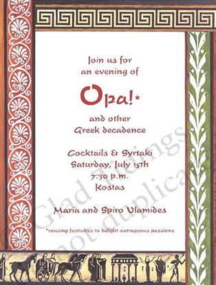 greek party decorations Kids Birthday Invitations Girls Boys Boys - birthday invitation wording for movie party