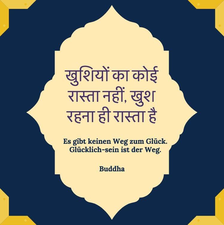 30 Tattoo Sprüche Und Symbole Auf Hindi Und Sanskrit Und Ihre
