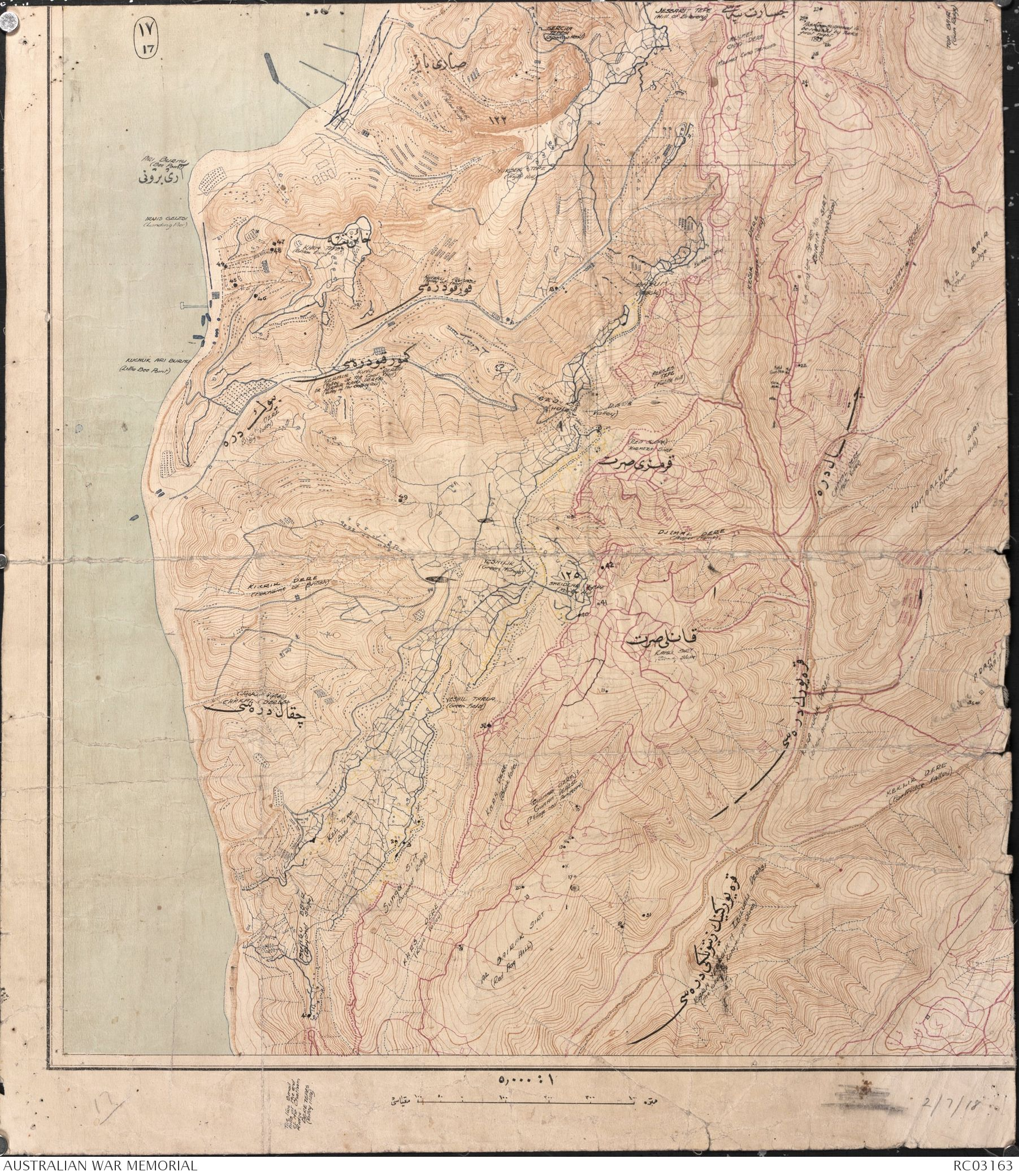 Turkish map 15000 anzac cove awm rc03163 gallipoli pinterest turkish map 15000 anzac cove awm rc03163 gumiabroncs Image collections