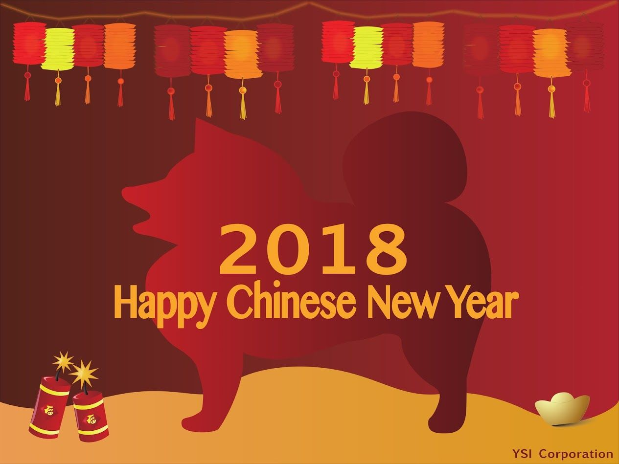 Seasons Greetings And Best Wishes For The Chinese New Year 2018