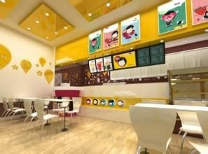Bubble Tea Shop Design With Images Bubble Tea Shop Tea Shop