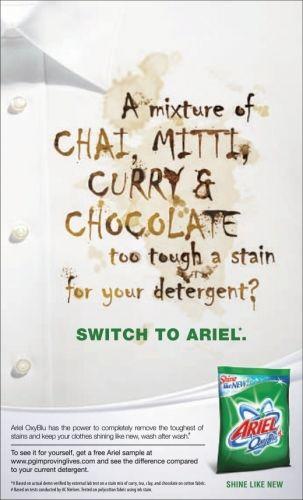 Ariel Detergent | Print Ads | MBA Skool-Study Learn Share