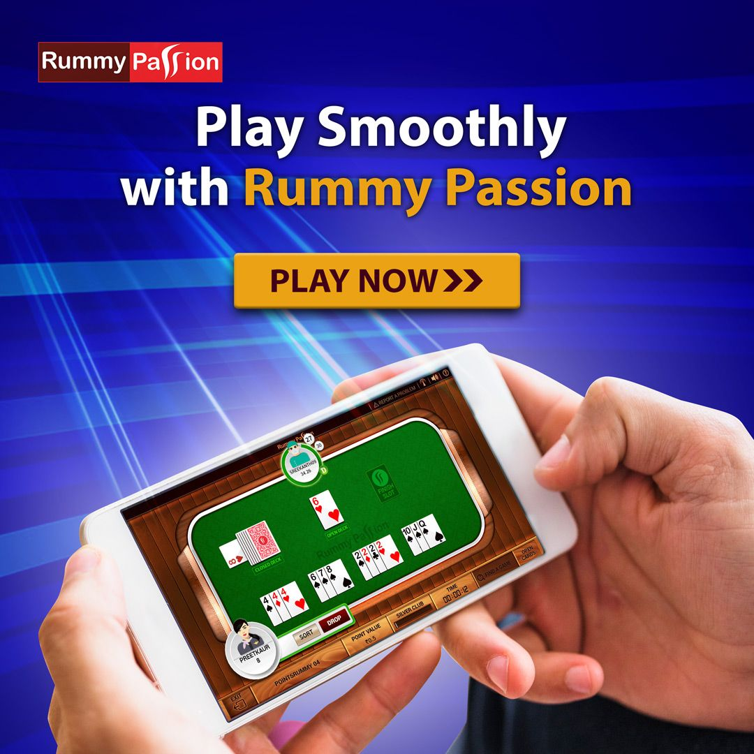 Play Smoothly with Rummy Passion in 2020 Rummy, Rummy