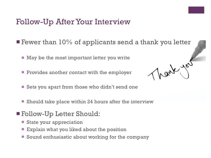 Thank You Email After Interview Sample