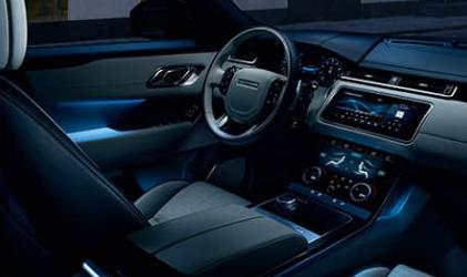 2020 Range Rover Velar Interior Range Rover Range Rover