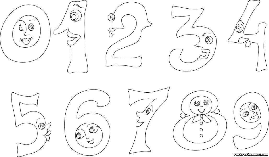 Onlajn Raskraska Iz Cifr Symbols Letters