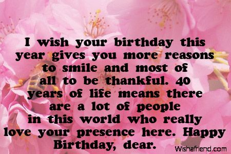 Short Birthday Wishes For Best Friend ~ 610 40th birthday wishes.jpg 450×300 birthday wishes pinterest