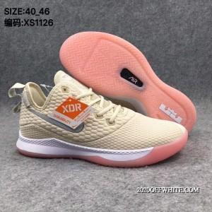 Men Nike LeBron 3 Basketball Shoes SkU51181-790 New Style