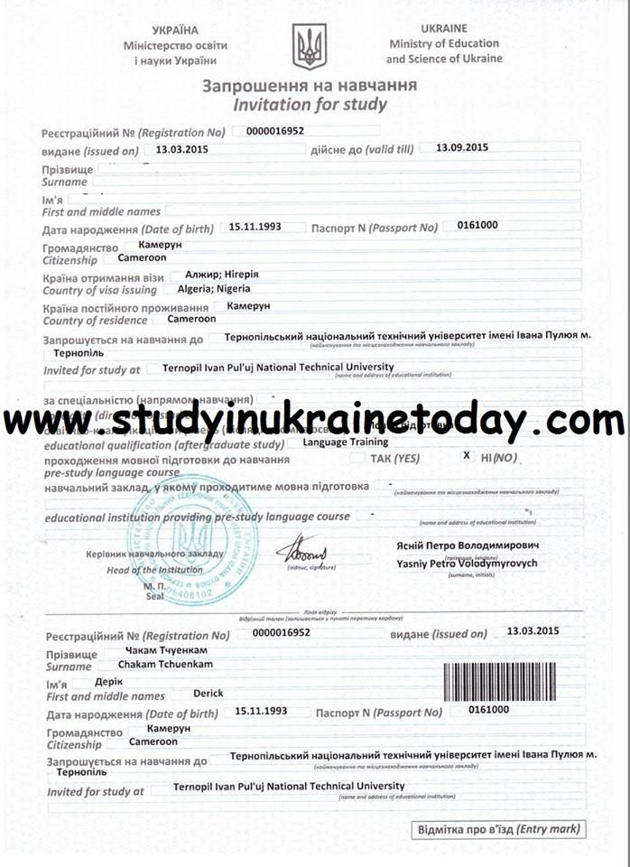 FREE INVITATIONS LETTER TO STUDY IN UKRAINE 2017-2018 Ukraine - Sample Invitation Letter