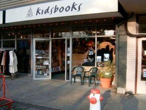 Kidsbooks - Vancouver, British Columbia