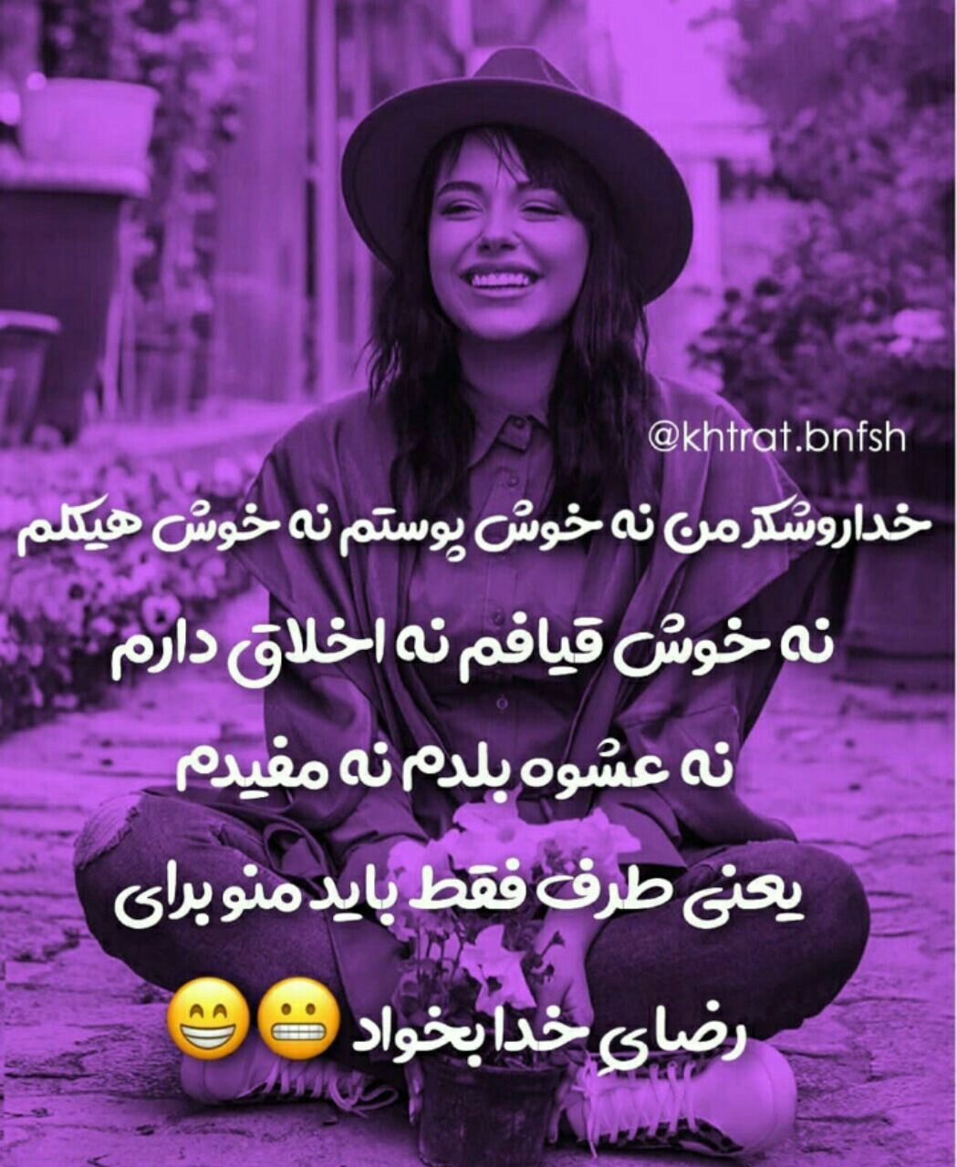 Pin By Sarina On خودم In 2021 Funny Words Funny Education Quotes Birthday Quotes For Best Friend