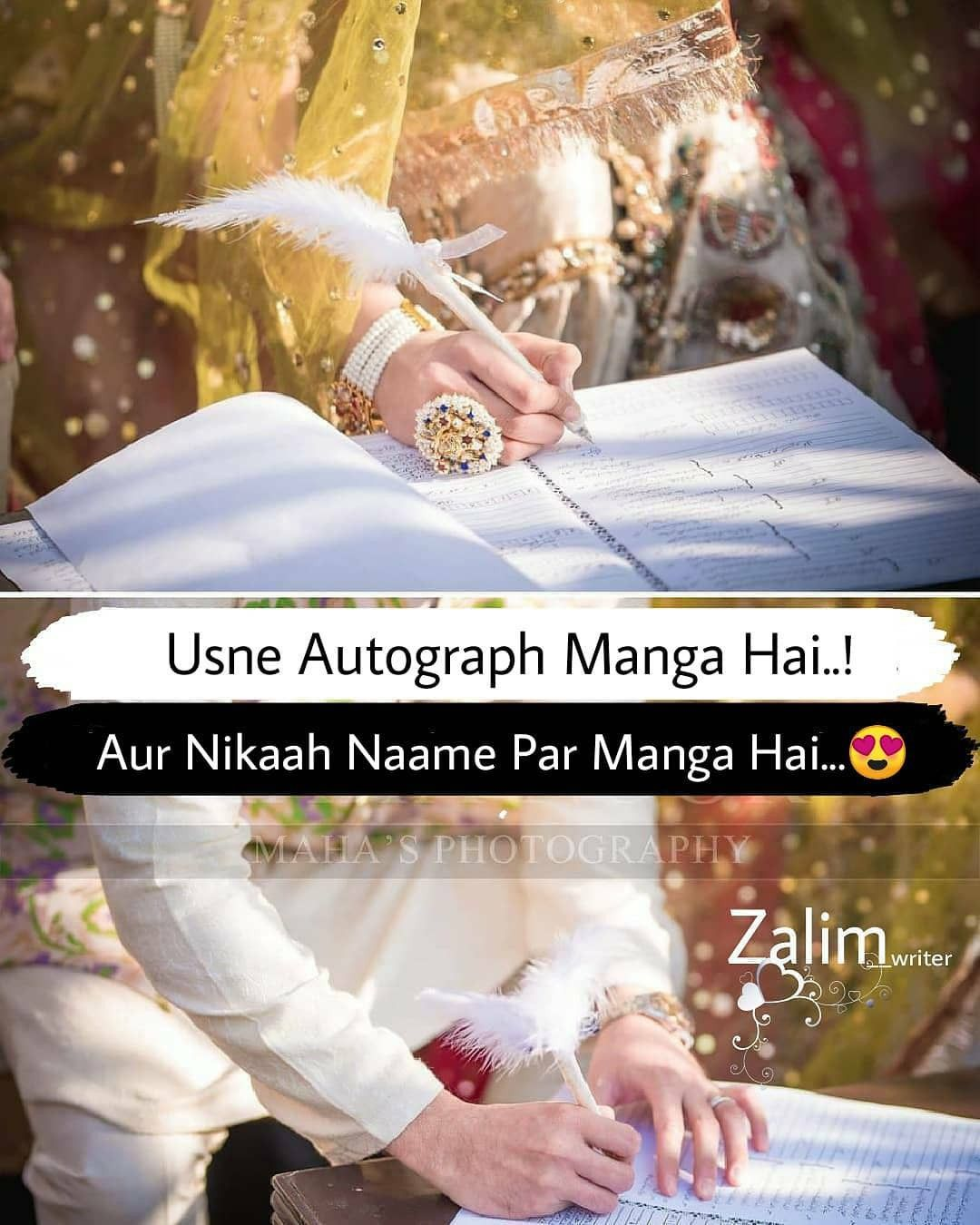 Pin Sirf Tum Islamic Love Quotes Muslim Love Quotes Beautiful Couple Quotes