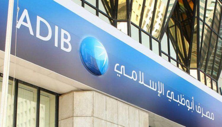 مصرف أبو ظبي الإسلامي مصر يعتمد نتائج الربع الأول بارتفاع 78 في الأرباح المجمعة جريدة حابي Light Box Cinema Light