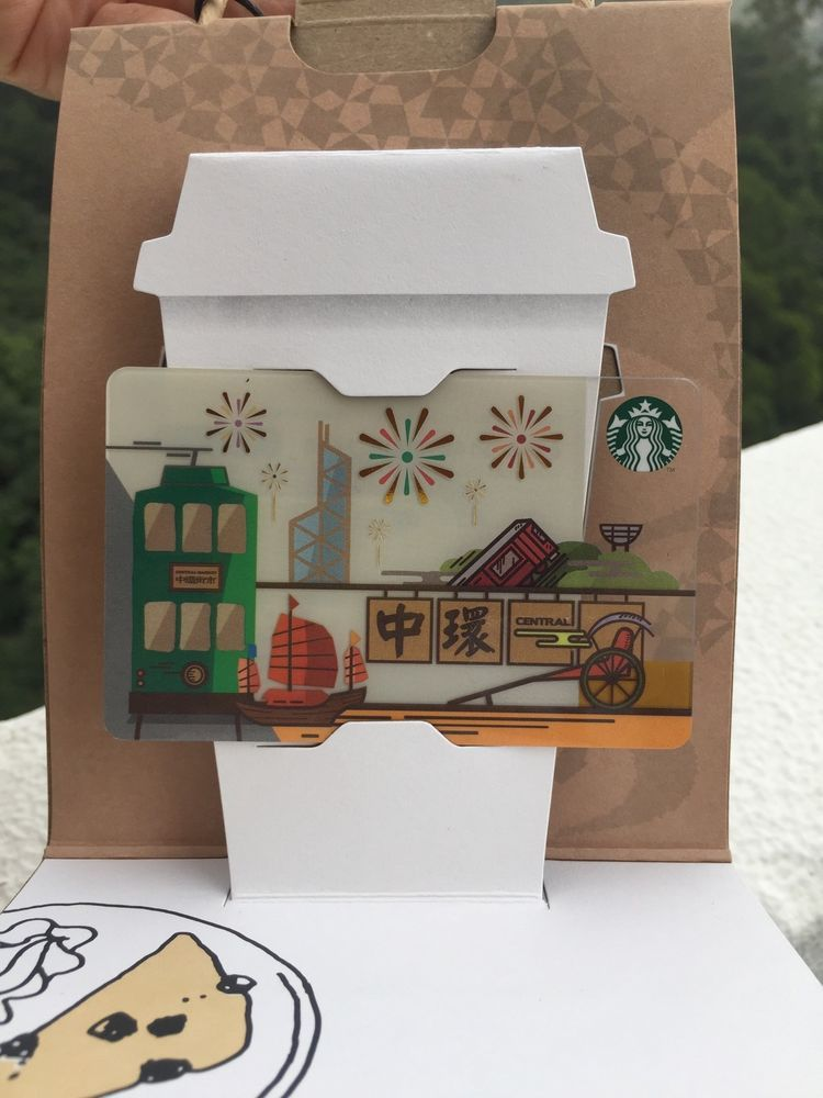 Starbucks North Star agenda causes barista backlash