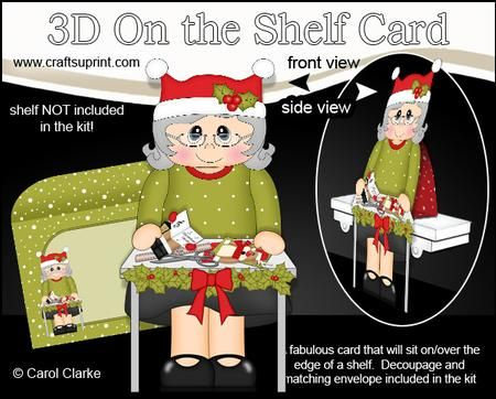 3D On the Shelf Card Kit Little Christmas Crafter on