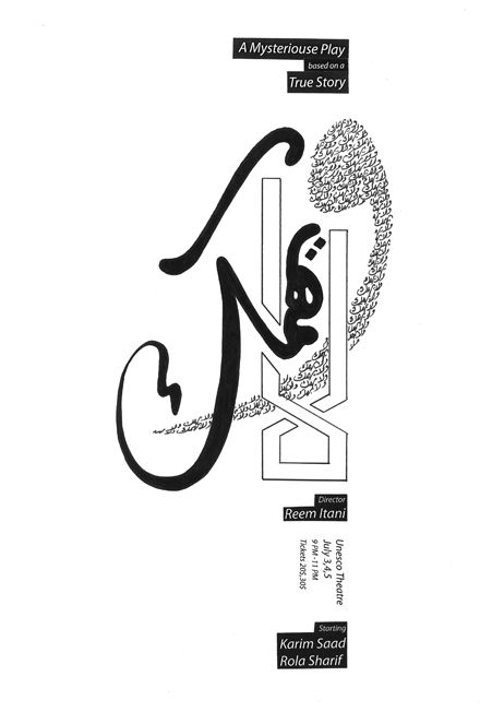 Arabic Calligraphy Typographic Layouts 29lt Blog