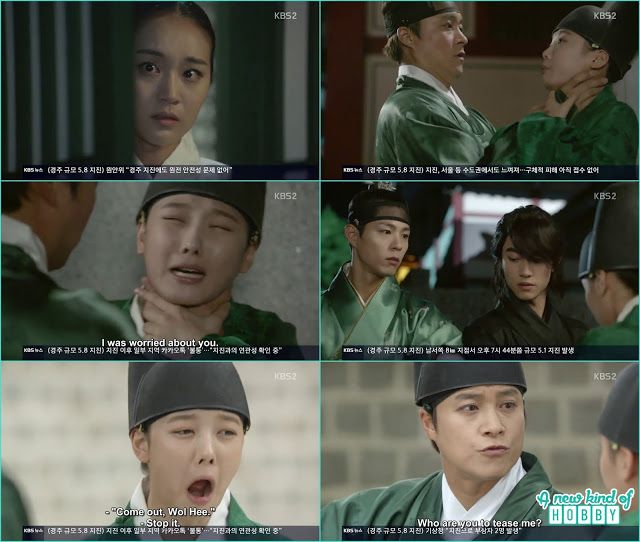 eunch hong help eunch jung but almost get hurt by him crown prince and byung…