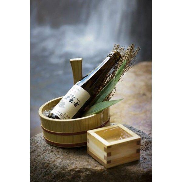Hoshino Resorts, Luxury Ryokans and... - Hoshino Resorts, Luxury... ❤ liked on Polyvore featuring home, outdoors, outdoor decor, outdoor patio decor and outdoor garden decor