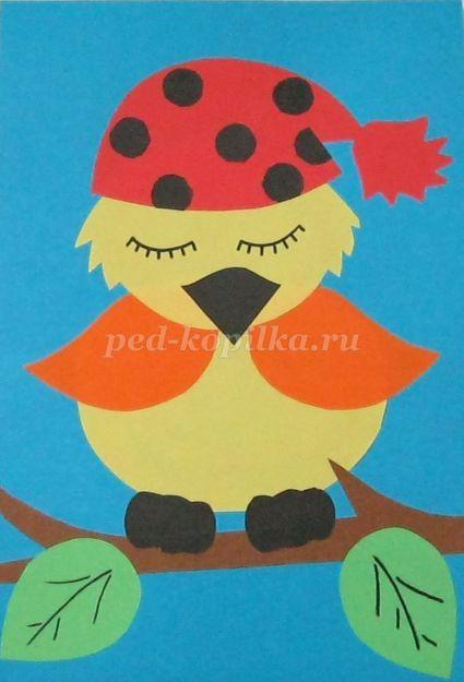 0418628a6b46 Аппликация из цветной бумаги своими руками для детей 1 класса. Птичка