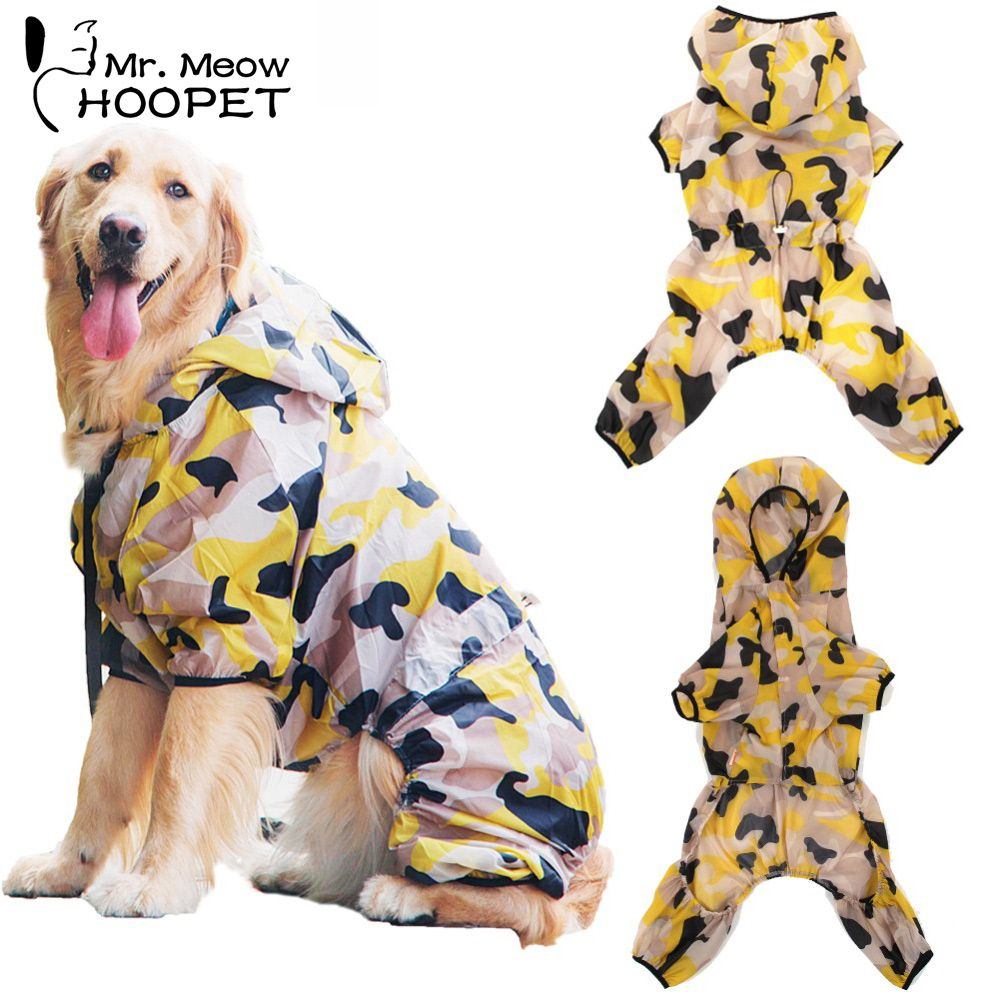 Yellow Camouflage Pet Coat Large Dog Uv Sun Protection Quick Dry