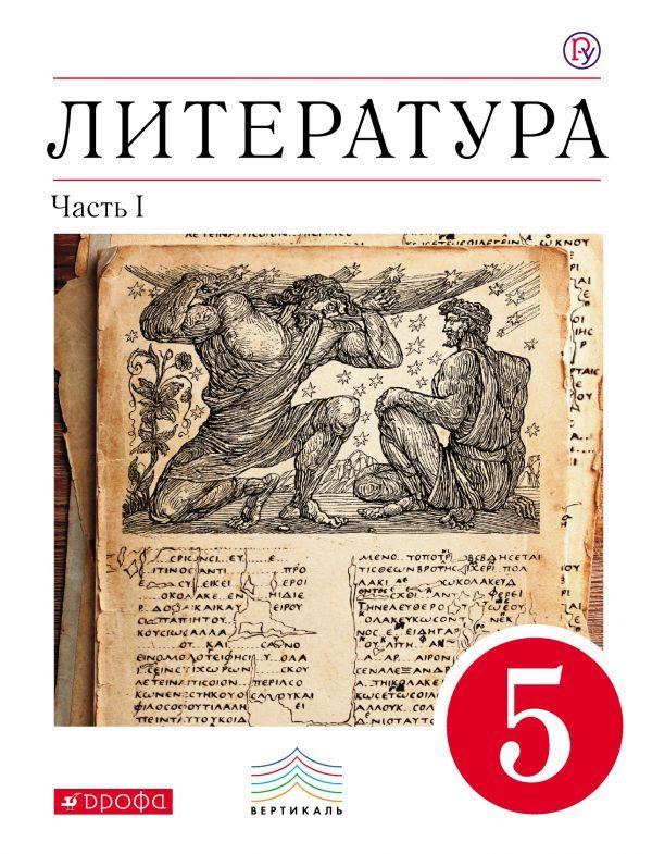 История росии 10 класс 1 часть боханов