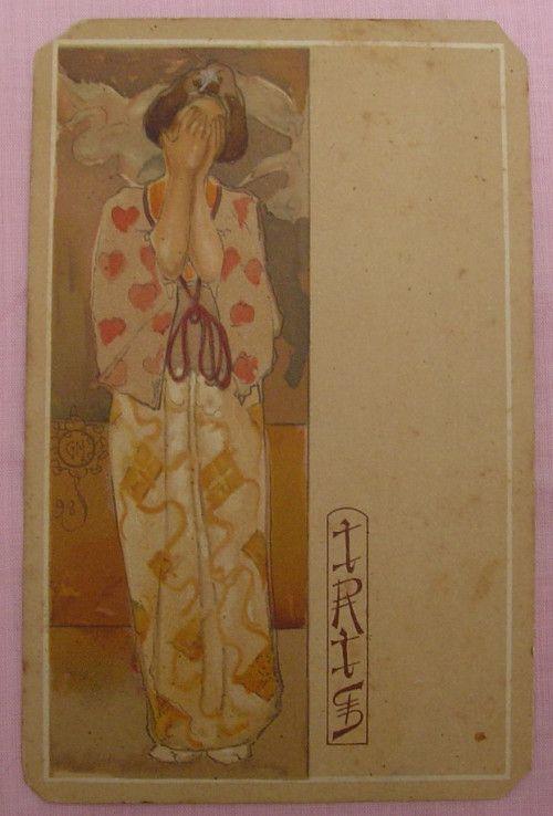 Mataloni postcard