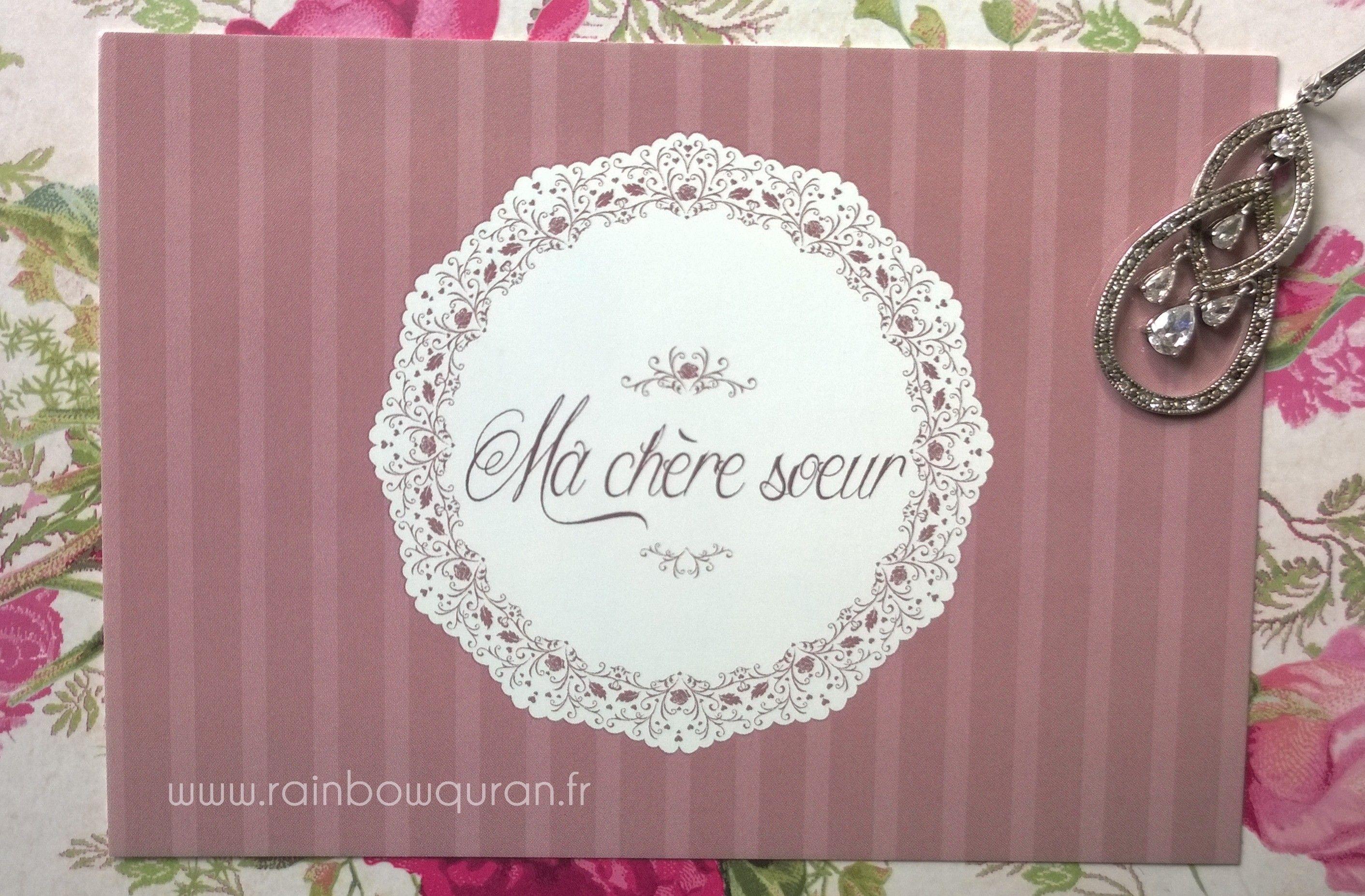 Carte postale islamique moderne à offrir à vos proches.