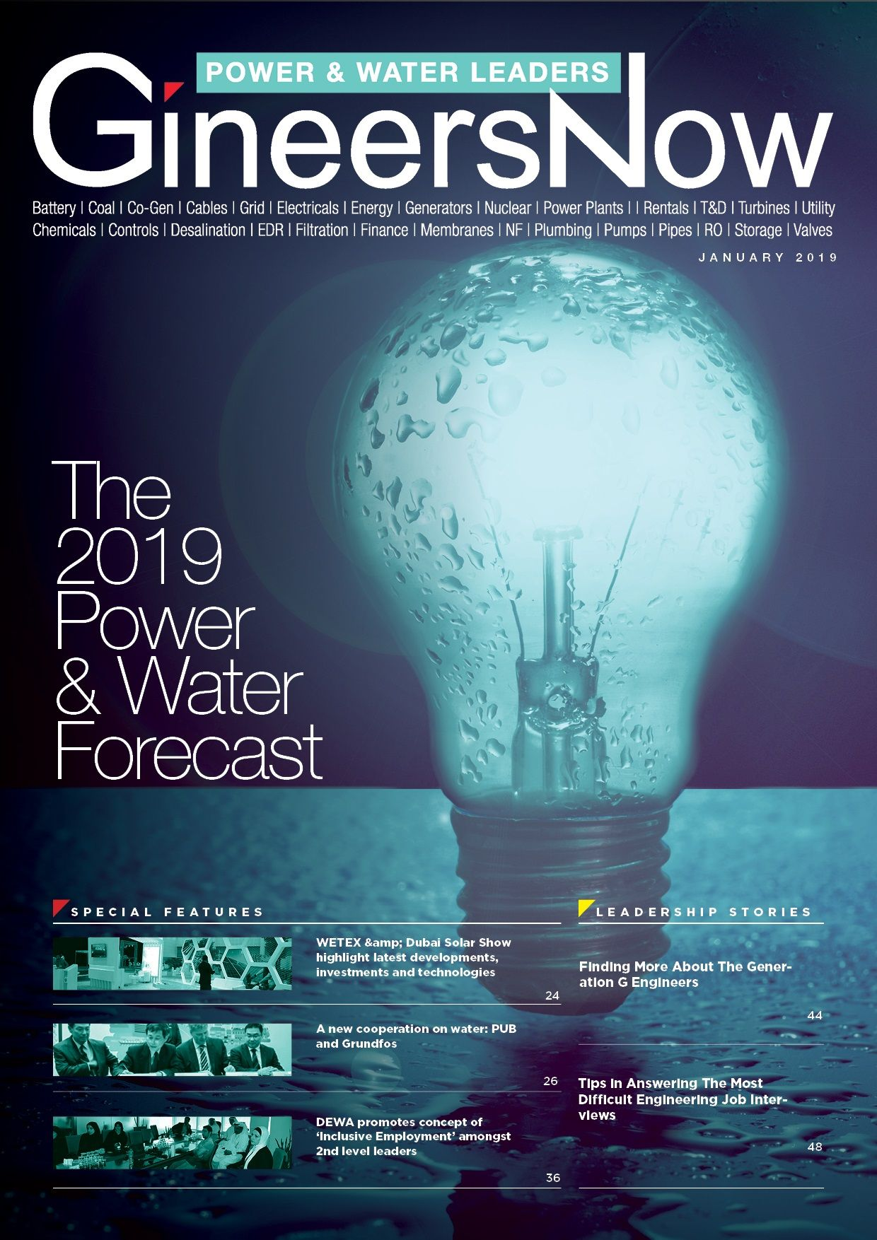 2019 Utilities, Power and Water Forecast