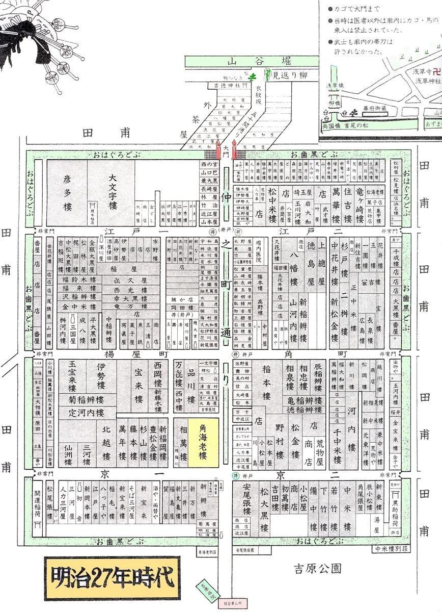Img 1167426 23799862 0 1 Jpg 868 1 200ピクセル 明治時代 古地図