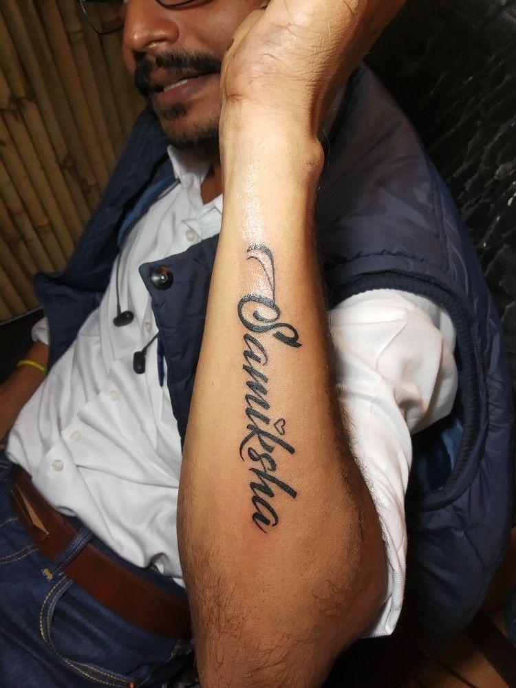 Samiksha Name Tattoo Angel Tattoo Designs Tattoo Studio Name Tattoo
