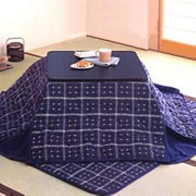 Perfect This Is A Japanese Kotatsu Basically It Is A Table With A Blanket Attached  To It And Has A Heater Beneath