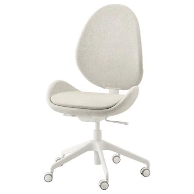 Hattefjall Chaise De Bureau Gunnared Beige Ikea En 2020 Chaise Bureau Fauteuil Pivotant Cadre De Lit Malm