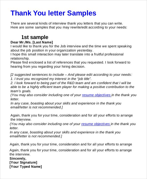 sample thank you letter after interview examples pdf word Home - Thank You Letters For References And Recommendations