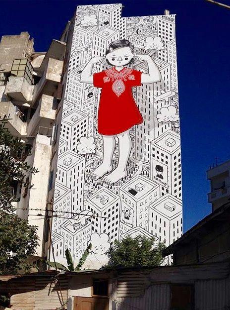 by Millo in Casablanca, 9/15 (LP)