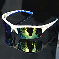 Anti-Fog Rectangle PC Sports Sunglasses. Get incredible discounts up to 80% Off at Light in the Box using coupons.