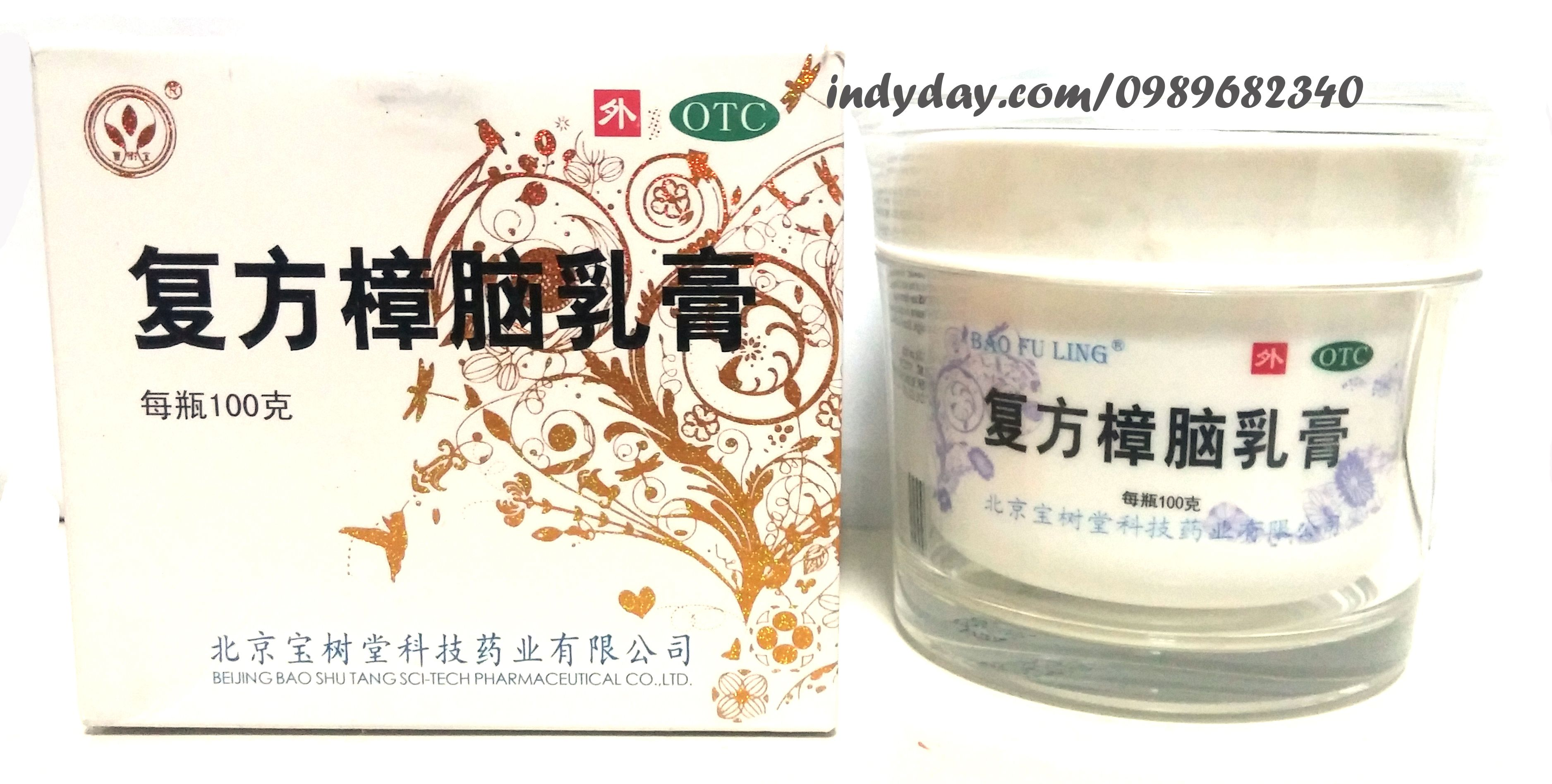 Snow Lotus Is One Solution For Many Kind Of Skin Problems Such As