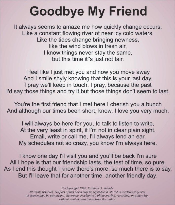 Pin By Brian Fahnestock On Love Goodbye Quotes For Friends Goodbye Letter To Friend Letter To Best Friend