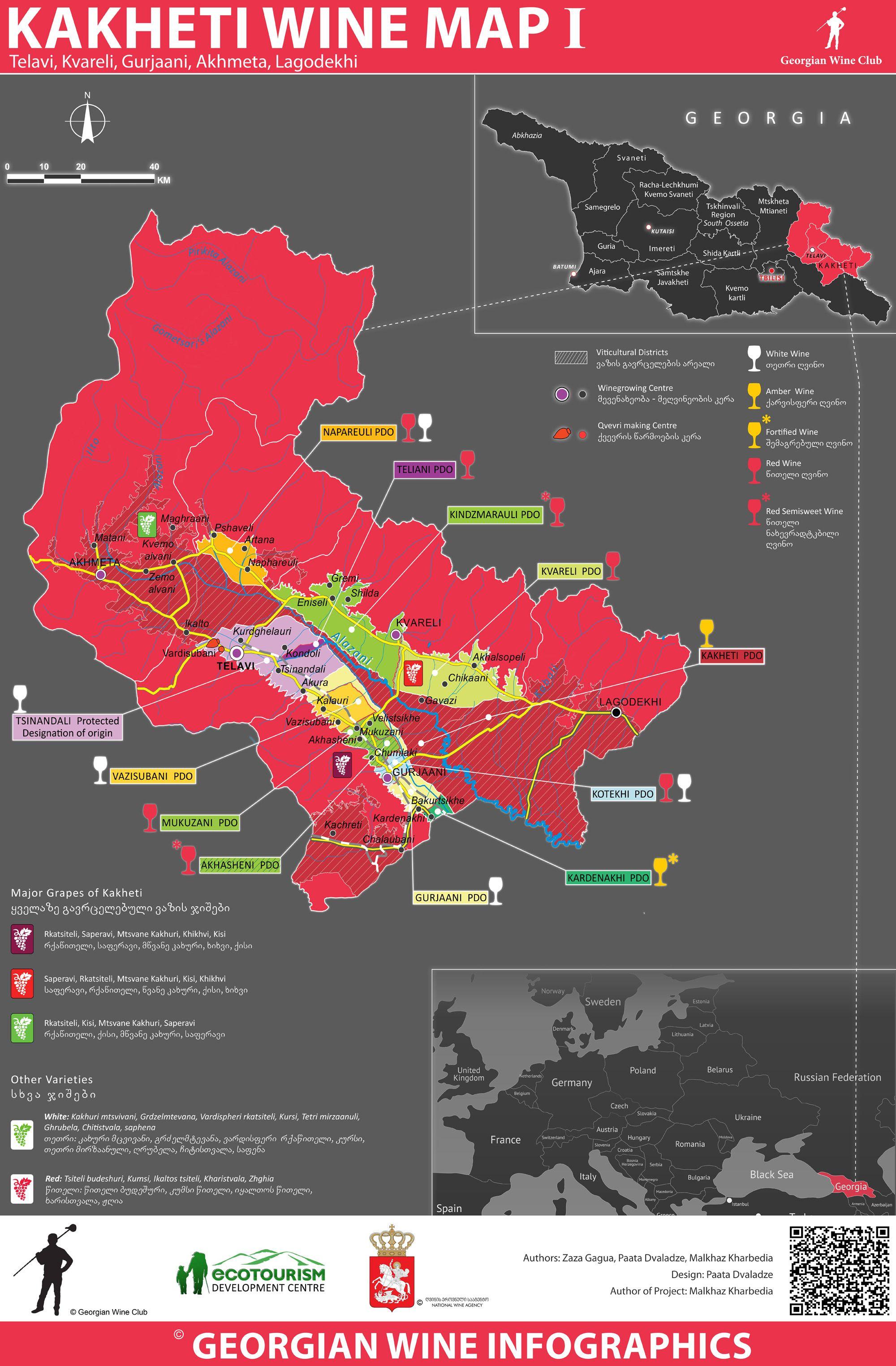Kakheti Wine Map Georgia Vinnaya Karta Vinil Dizajn Karta