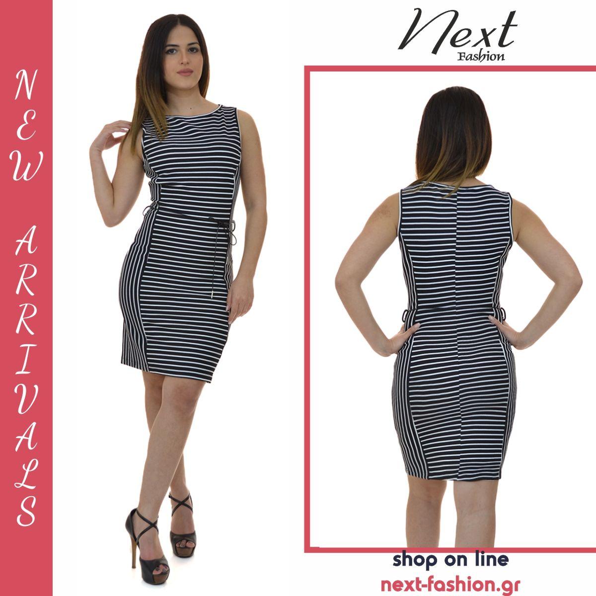 9857ef5ea702 Next fashion. Φόρεμα Midi Ριγέ με Ζωνάκι