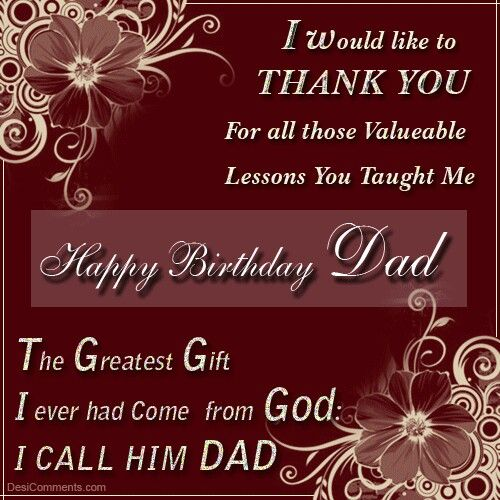 Happy Birthday Papa With Images Father Birthday Quotes Happy