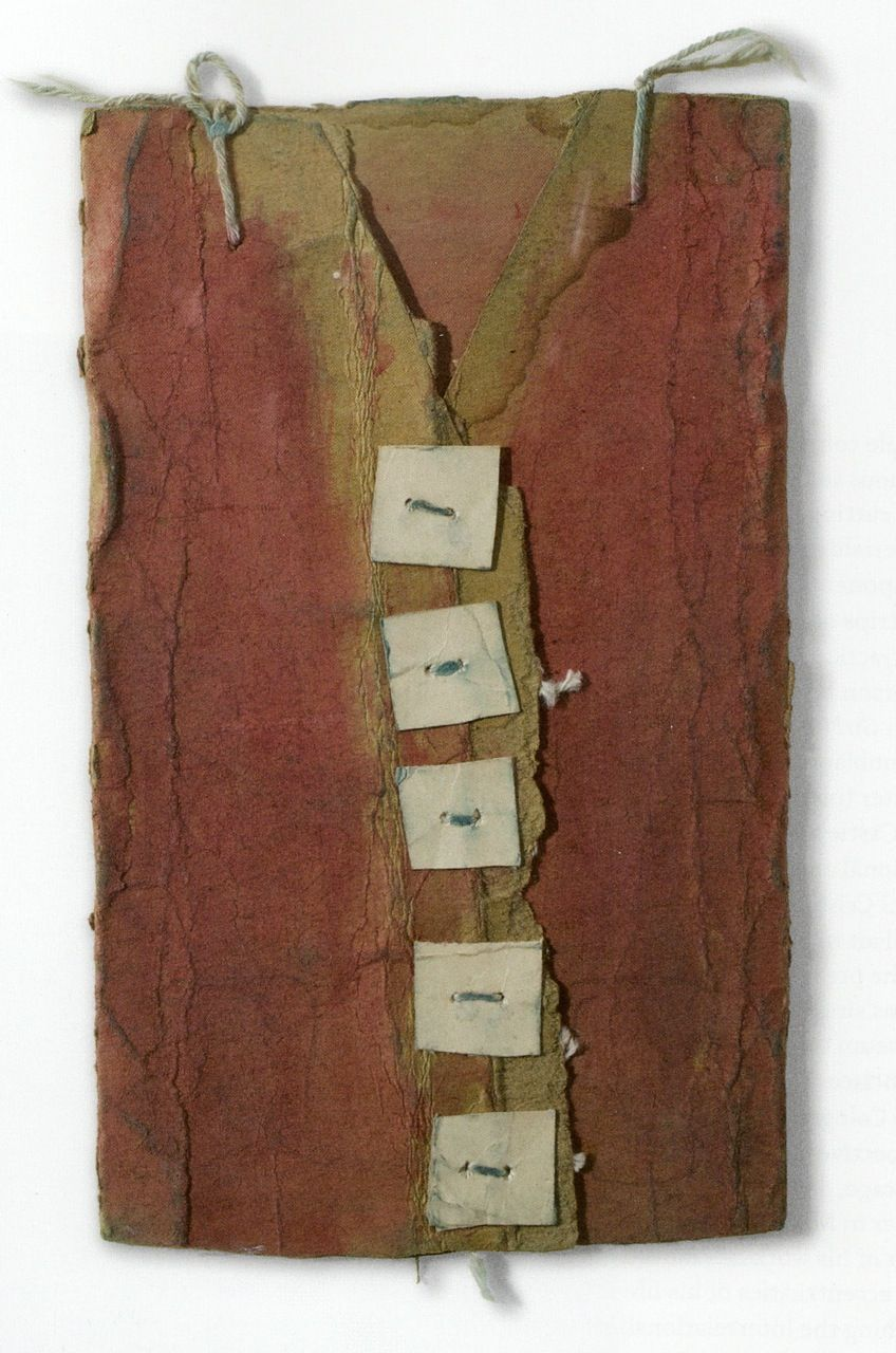 James Castle, Red Vest with White Buttons. Tan/brown cardboard and cream card; punched, stitched and tied with white cotton string; red wate...