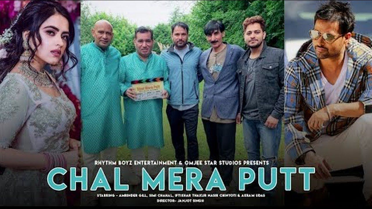 Chal mera putt punjab movie review pakistan comedian