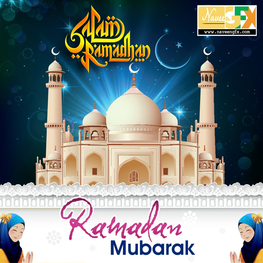 Ramadan eid mubarak greeting quotes in urdu islamic urdu quotes ramadan eid mubarak greeting quotes in urdu kristyandbryce Choice Image