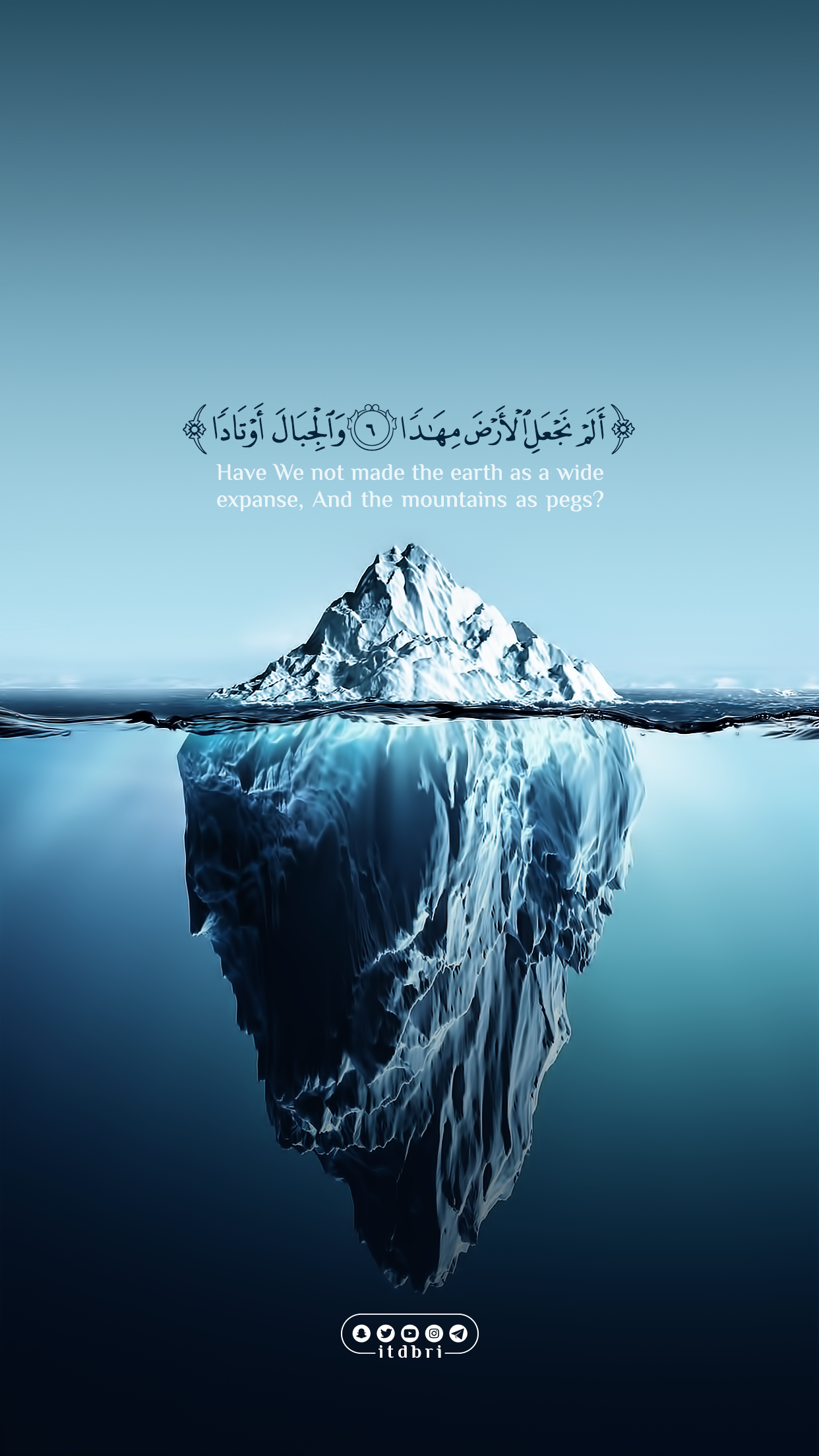Pin By Danish Mukhrizz On Backgrounds Quran Quotes Beautiful Quran Quotes Quran Quotes Love