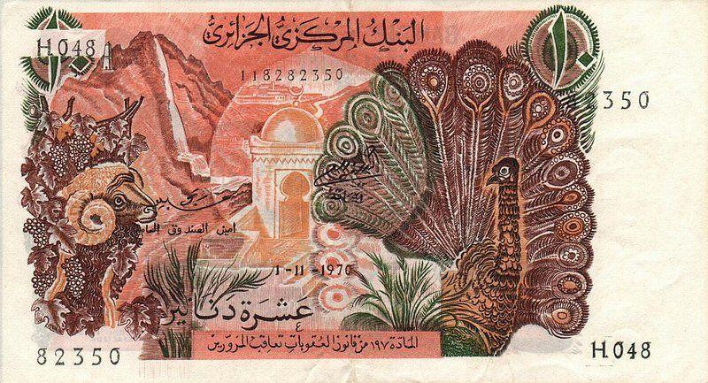 Resultat De Recherche D Images Pour نقود الجزائر القديمة Bank Notes Banknotes Money Banknote Collection