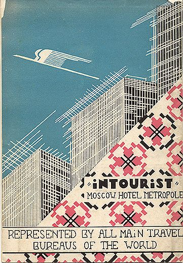 """Travel brochure """"See the Ukraine,"""" circa 1933. Back cover. Published by Intourist."""