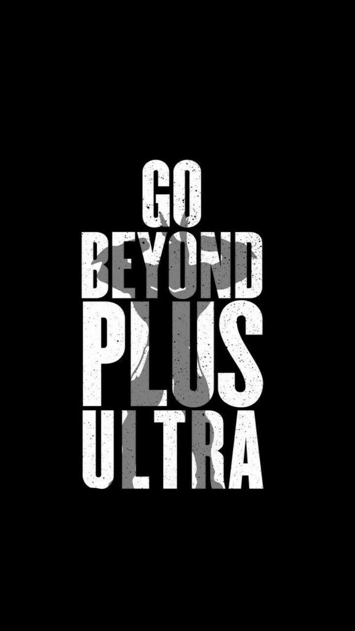 Plus Ultra Wallpaper Go Beyond Plus Ultra