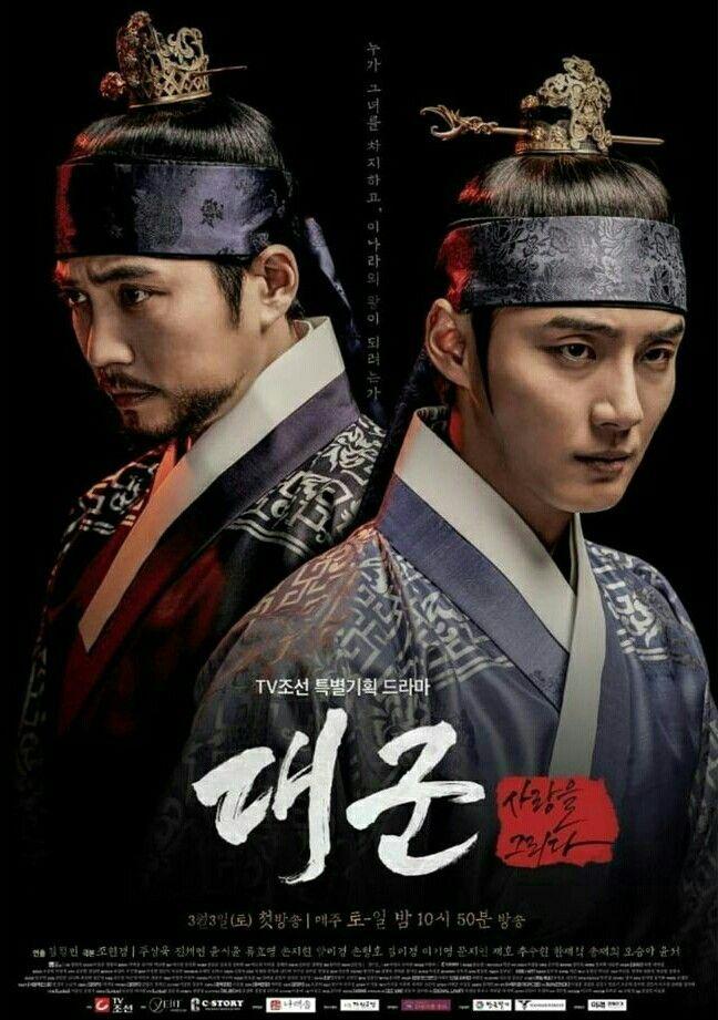 Grand Prince>Historical, Romance- 2018 TVchosun starring Joo